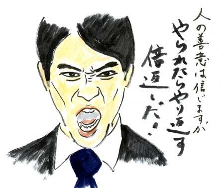 hanzawaa